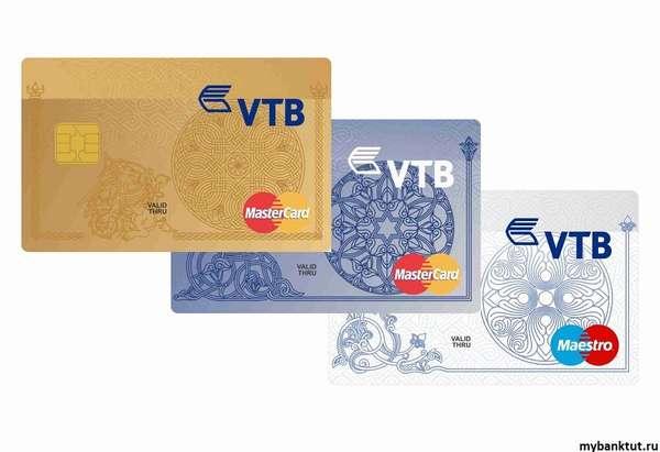 кредитка банка ВТБ 24