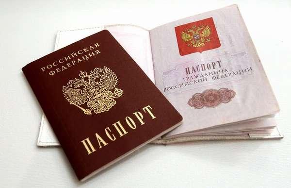 Обмен паспорта