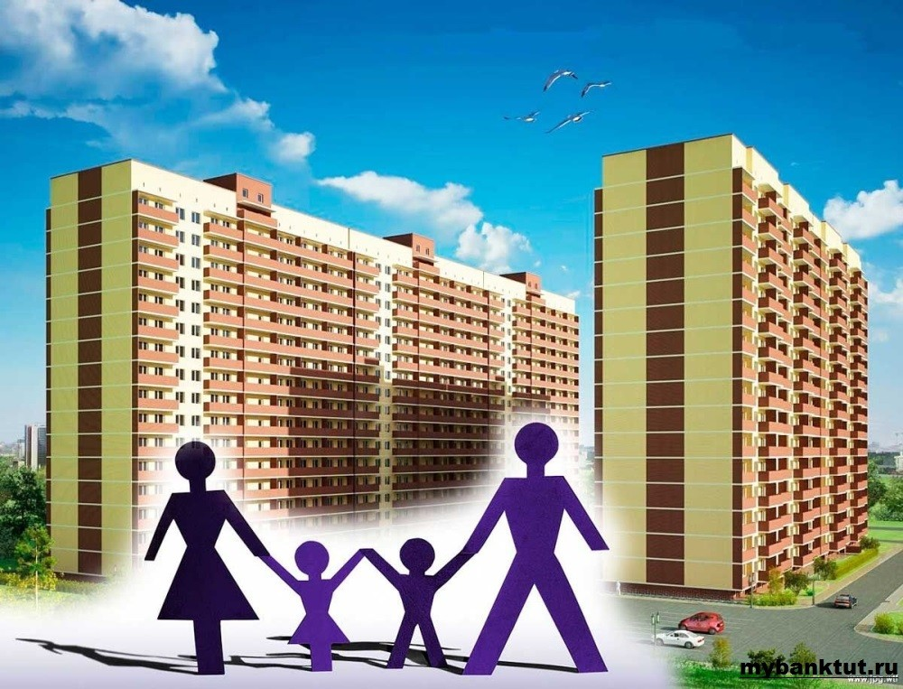 Справки дляч молодых семей для ипотеки