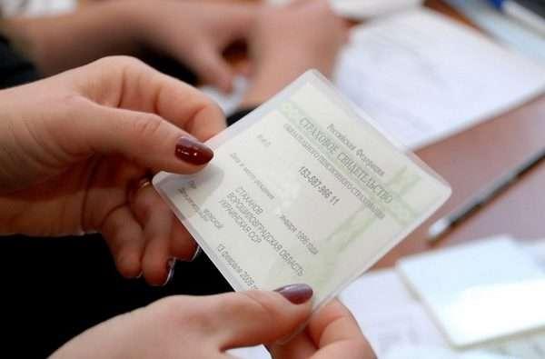 Где и как производится замена СНИЛС при смене фамилии после замужества