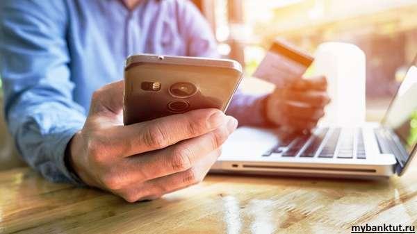 оформить кредитную карту онлайн