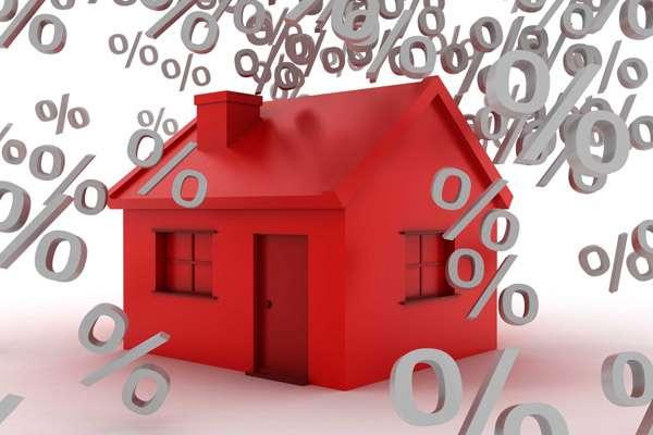 как выгодно взять ипотеку