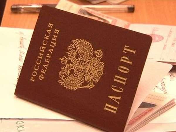 Сколько стоит и как поменять фамилию в паспорте: необходимые документы и размер госпошлины