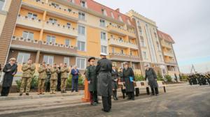 Реестр жилья для военнослужащих