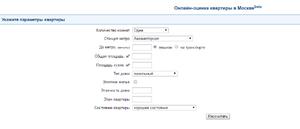 Оценщик.ру - сайт с удобным и точным калькулятором для оценки жилья