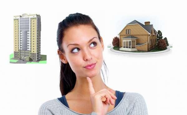 Несколько правил при покупке недвижимости » Интересные факты: самое ...