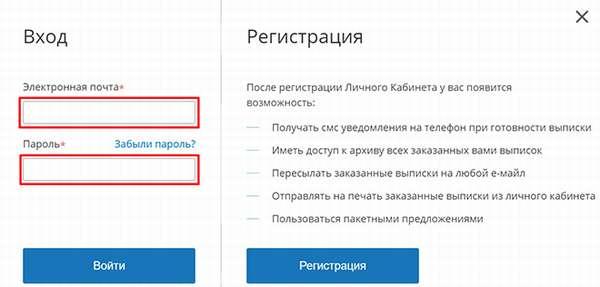 вход в личный кабинет на сайте vupiska.ru