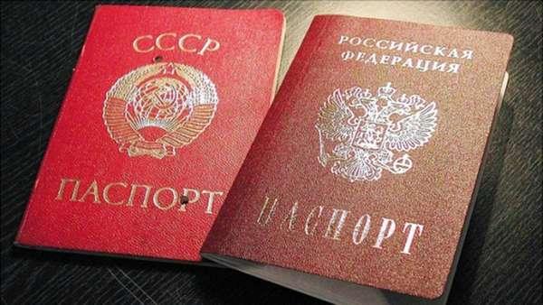 во сколько лет меняется паспорт рф