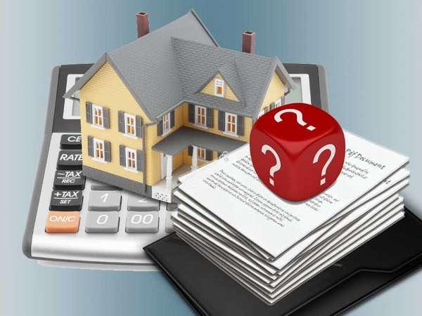 Разница между кадастровой и рыночной стоимостью недвижимости и их соотношение