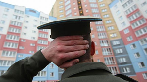 Жилье для военнослужащих в 2018 году