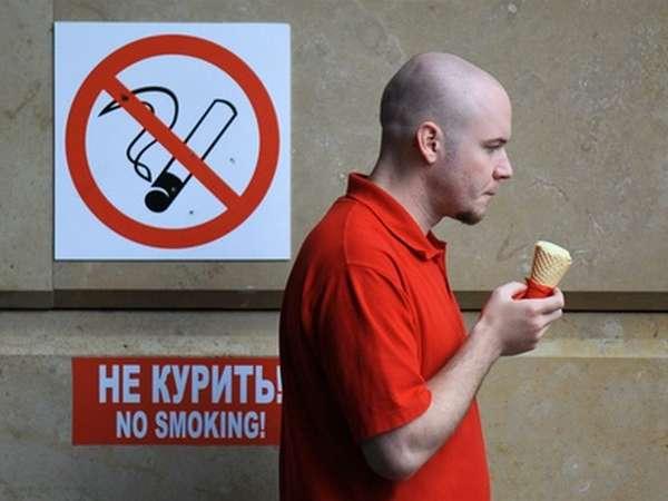 курение в общественных местах статья