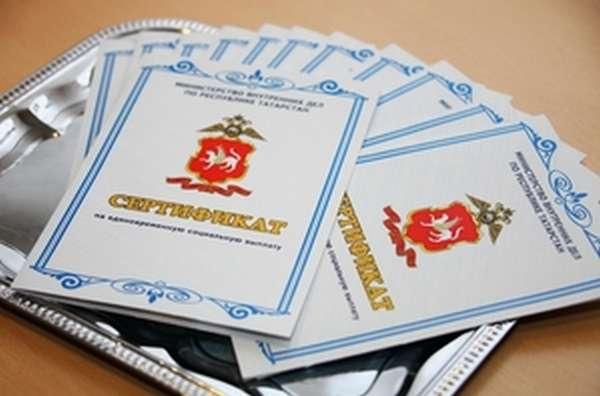 Программа получения сертификата