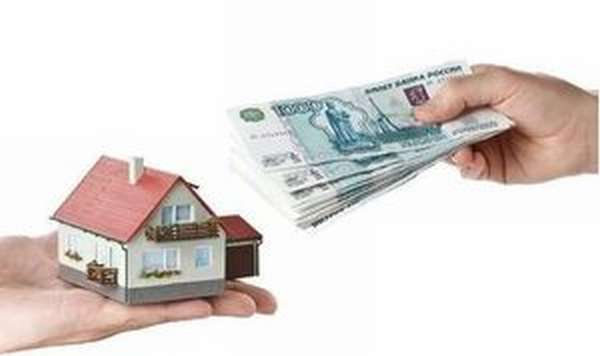 Продажа квартиры через интернет