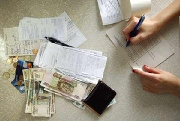 Платёж за коммунальные услуги
