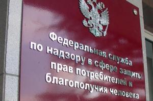 На жилищную организацию можно пожаловаться и в Роспотребнадзор