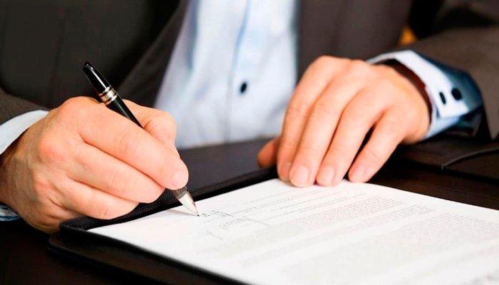 Срок договора аренды