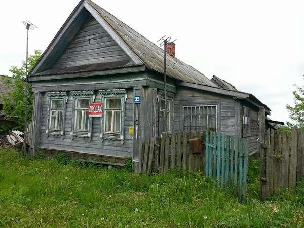 подарю дом в деревне бесплатно