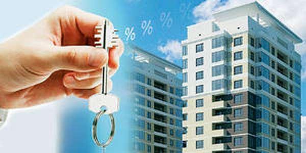 Ипотечные программы на жилье