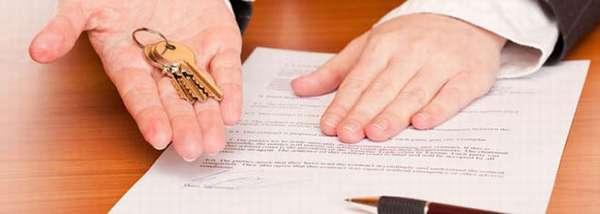 документы для аренды