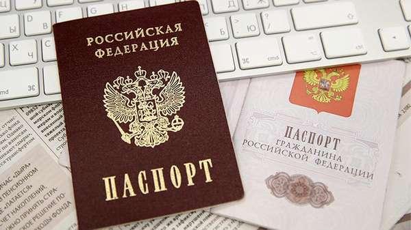 Скорей домой: соотечественникам упростят получение паспорта РФ ...