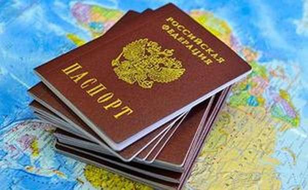 Сведения о жильцах в паспортном столе
