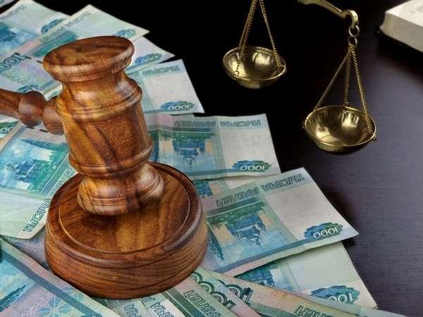 возмещение судебных расходов в гражданском процессе