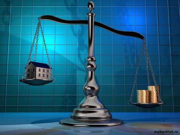 Риски продавца при завышении стоимости квартиры при ипотеке