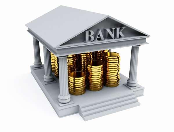 Кредит в иностранном банке для физических лиц