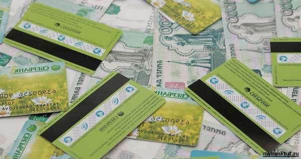 Кредитная карта Сбербанка условия пользования