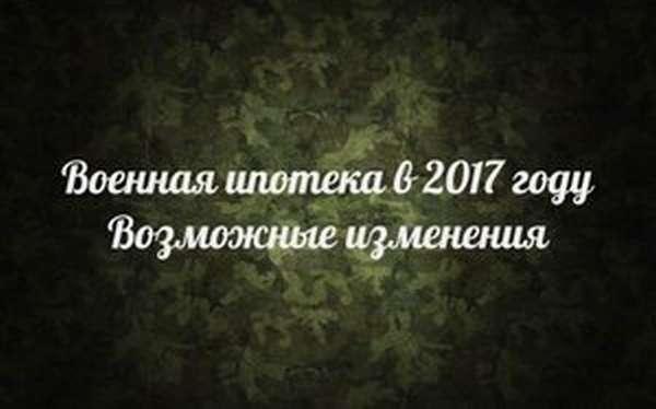 Молодострой - риелтор военной ипотеки, логотип