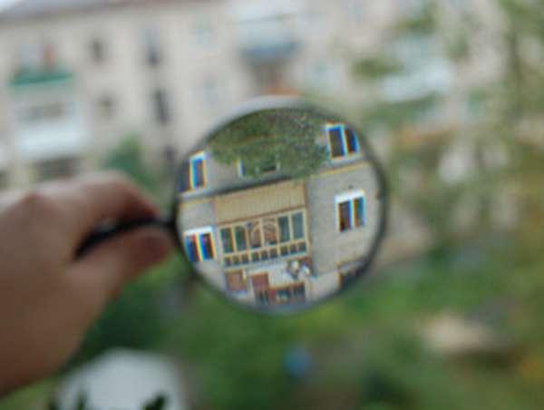 Продажа части жилья -