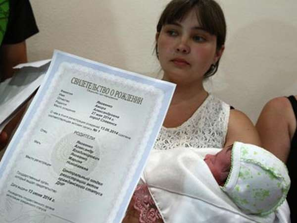 Где смотреть серию и номер свидетельства о рождении