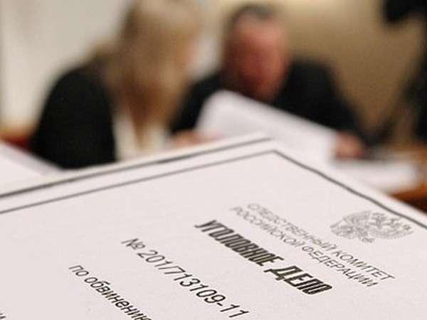 Воровство, хищение и кража: статья 158 УК РФ - наказание