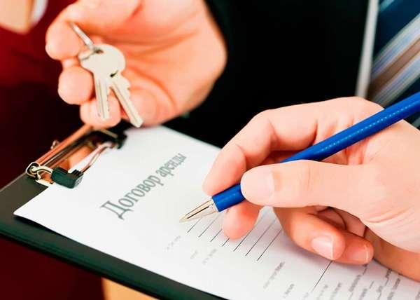 Преимущества законной сдачи в аренду