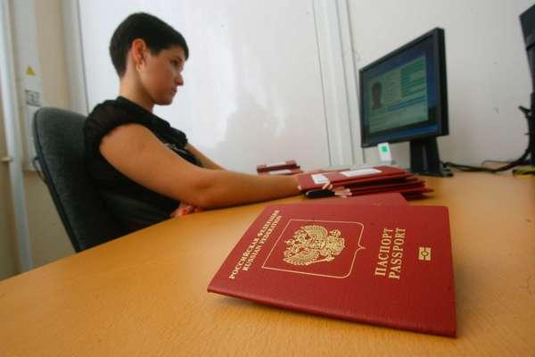 регистрация по месту жительства для граждан рф (главный ключ)
