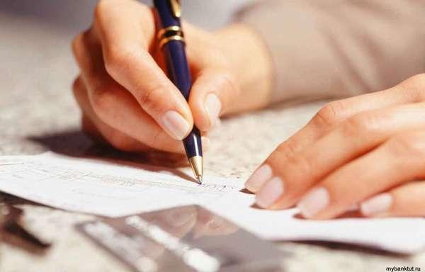 документы и условия рефинансирования