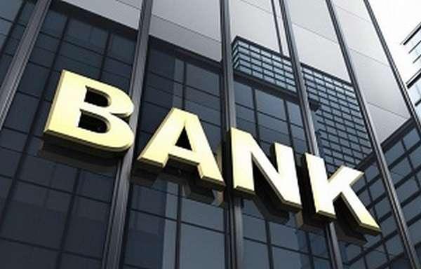 не оповещать банк