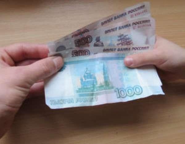 Расписка о возврате денежных средств