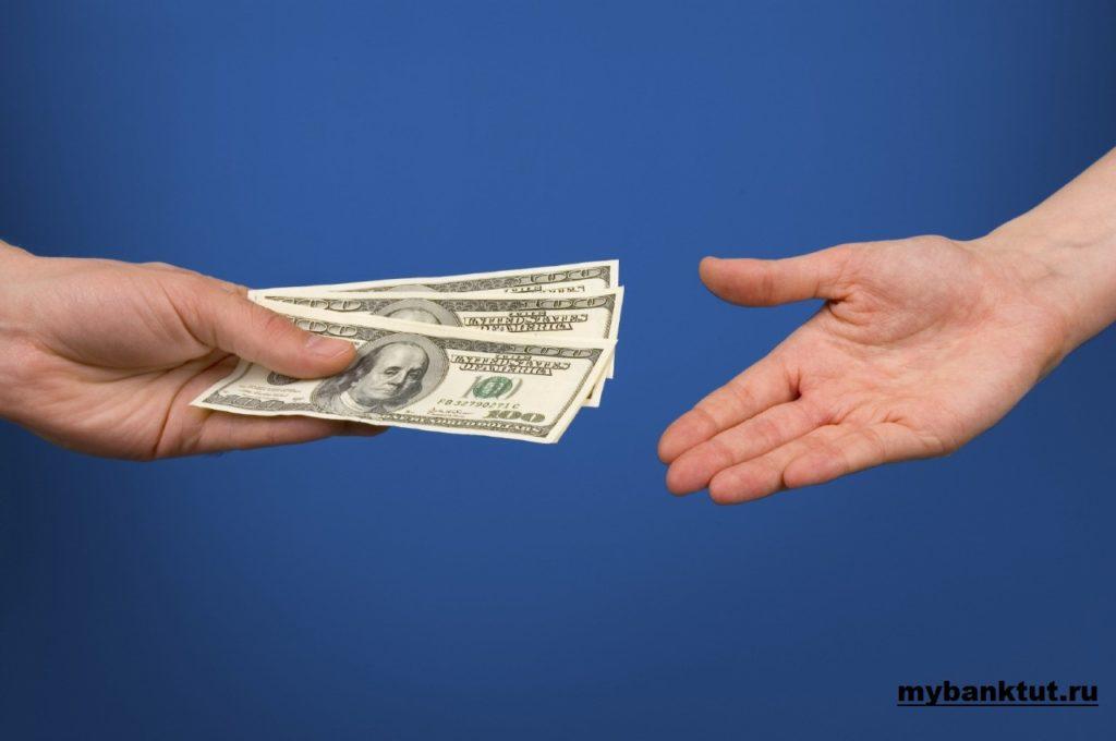 Как рефинансировать кредит
