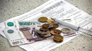 Как сократить расходы на оплату коммунальных услуг?