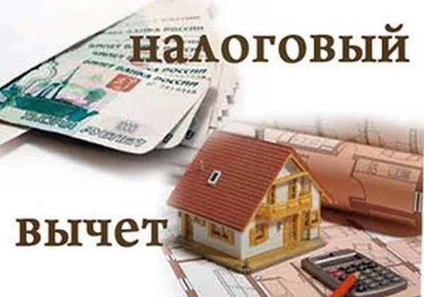 На каких основаниях производят перерасчет налога на квартиру