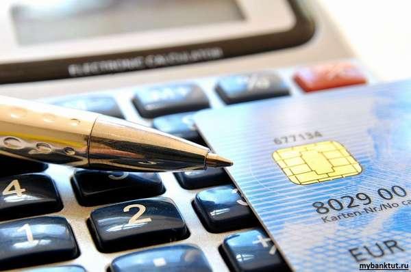 Калькулятор пластиковй кредитной карты