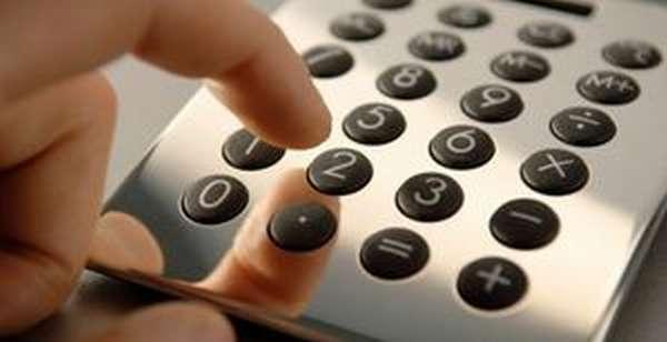 Узнать стоимость квартиры можно при помощи онлайн-калькулятора