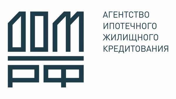Аналитики ДОМ.РФ не согласны с выводами РГР о возможности ипотечного ...