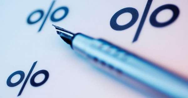 В августе выросли процентные ставки по сомовым депозитам