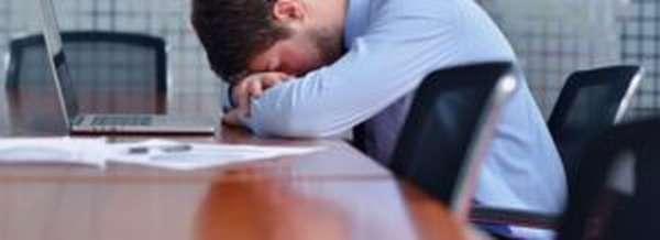 Отстранение от работы