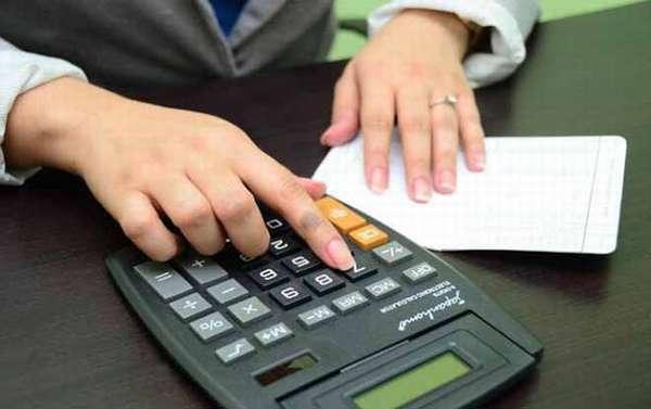 Расчет стоимости на калькуляторе
