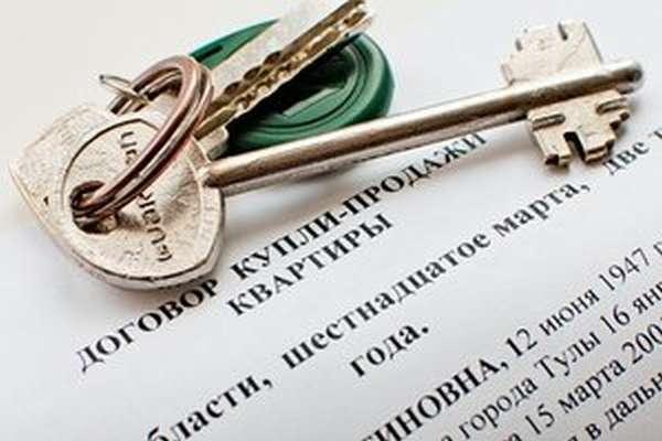 Как продать квартиру самому и не стать жертвой обмана