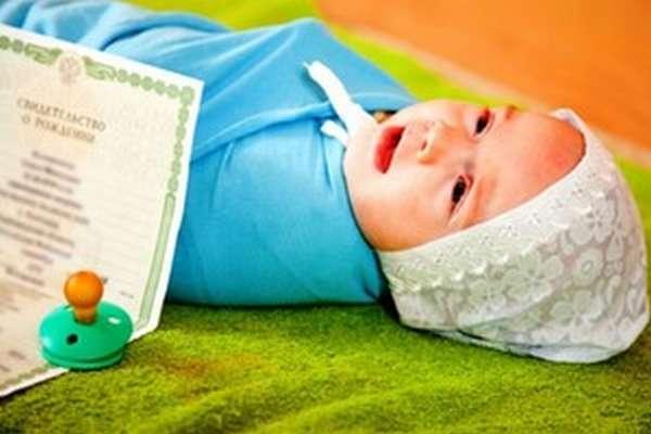 Прописка малыша по месту проживания