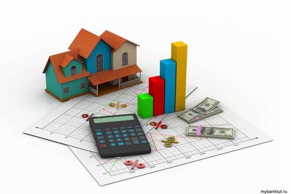 выгодно ли рефинансировать ипотеку